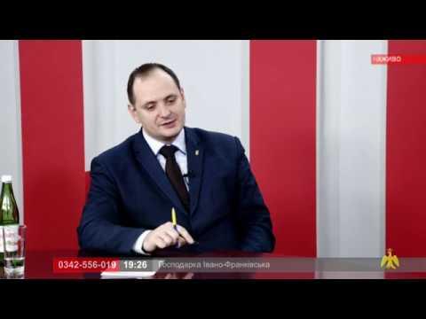 Про головне в деталях. Р. Марцінків. Які нововведення чекають на комунальну сферу Івано-Франківська?