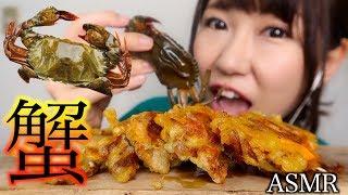 【ASMR】脱皮カニを殻ごと天ぷらにして食べる音【味噌たっぷり】