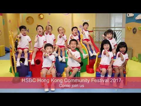 HSBC Hong Kong Community Festival 2017