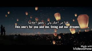 Eminem - Lighters ft. Bruno Mars. Lyrics اجمل اغنية راب مترجم للعربي