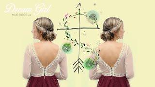 Dream Girl Hair Tutorial Thumbnail