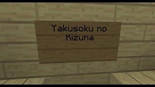 Minecraft Note Block Song - Yakusoku No Kizuna