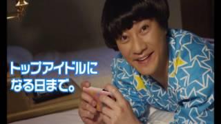 説明 稲垣吾郎のSTOP THE SMAPより引用 画像:http://mami-ch.blog.so-n...