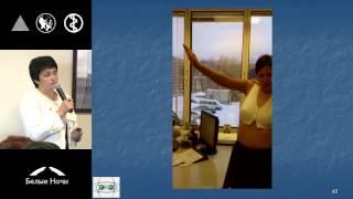 видео физиотерапия в онкологии