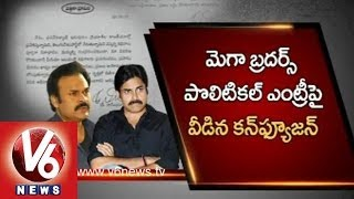 Pawan Kalyan Political Entry - Confusion Clarified