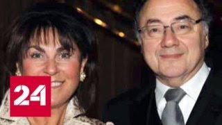 Канадский миллиардер Шерман и его супруга были задушены - Россия 24