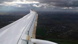 Летные испытания SSJ 100 с законцовками крыла