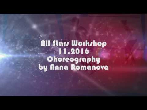 Post Malone–Fuck (Feat. Jeremih).Choreography By Anna Romanova.All Stars Workshop 11.2016