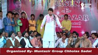 Farhan Ali Waris 2015 Ali Waley Jaha Bethe At International Jashn-E-Muntazar Chholas Sadat India P-3