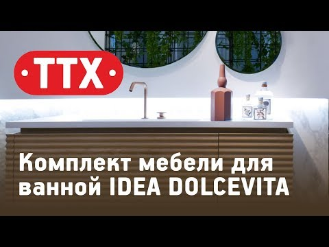 Комплект мебели для ванной комнаты - Idea Dolcevita By Aqua. Обзор, характеристики, цена. ТТХ