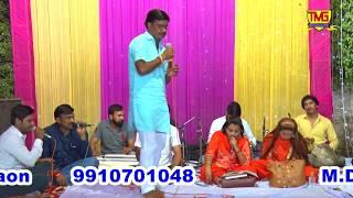 Duk Bhari Hua Pawan Ko // Chanderpal Tanwar  // Haryanvi Ragni | Tmg Haryanvi
