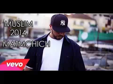 album rissala muslim