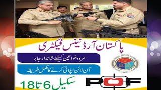 Arrangement pof security How to
