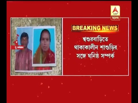 East Burdwan: Man elopes with mother-in-law