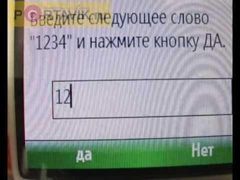 HTC S710 Vox hard reset howto rus