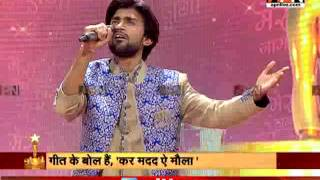 MBNH ep-2: Ritesh Gaur from Mirzapur performs a Sufi-inspired Bhojpuri song