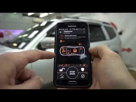Обзор автосигнализации Pandora DXL-3910 Pro и приложения для телефона Pandora-Online