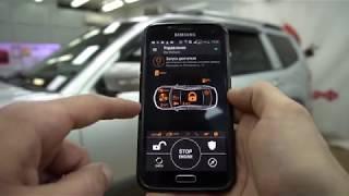 видео Автосигнализации