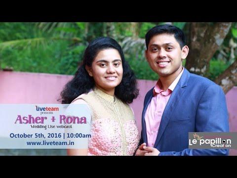 ASHER+RONA