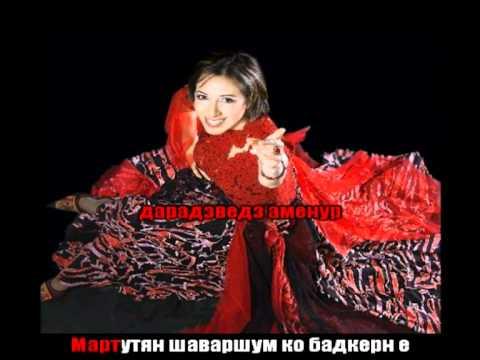 Йерего - Алла Левонян