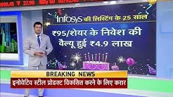 Watch: 25 years of Infosys listing- All you need to know