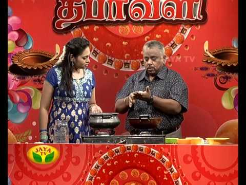 Thithikkum Diwali - Diwali Special Program by Jaya Tv