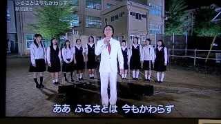東日本大震災復興支援歌『ふるさとは今もかわらず』を新沼謙治が歌唱.