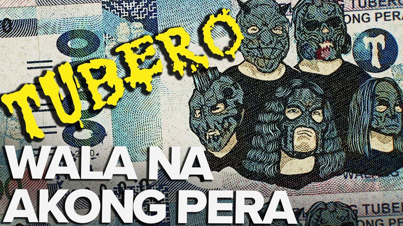 Tubero - Wala Na Akong Pera (OFFICIAL LYRIC VIDEO)
