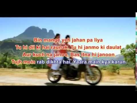 Tujh Mein Rab Dikhta Hai Karaoke