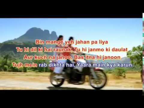 Tujh Mein Rab Dikhta Hai Karaoke thumbnail