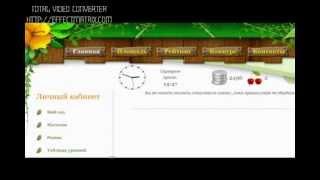 заработок yandex деньги,webmoney wmr,perfect money(Без вложений)