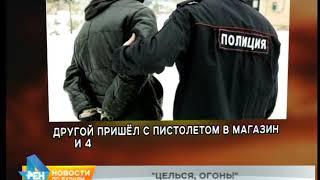 Стрельба на улицах Иркутска последнее время звучит всё чаще