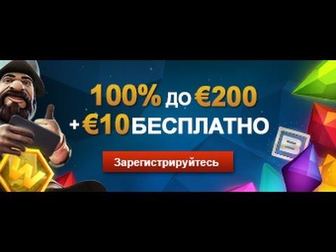 Video slots casino зеркало best way make money gambling