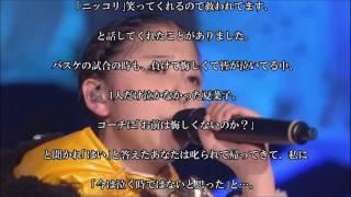 ももいろクローバーZ「白い風」百田夏菜子さんの母からの感涙のメッセージ入り