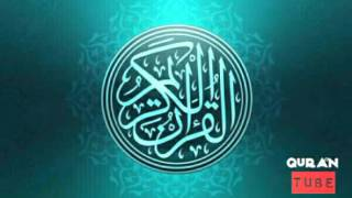 96 Surah Alaq |Qari Abul Hossain |Bangla Translation