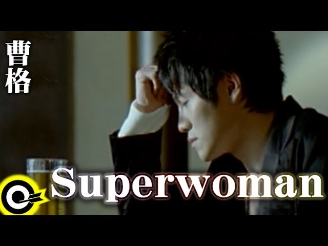 superwoman-mv-rock-records