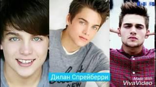 Актёры сериала Волчонок в детстве,молодости и сейчас