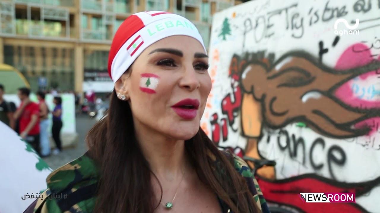 نيللي مقدسي: وجعي يشبه وجع أكثر من مليون ونصف لبناني لجأوا إلى الشارع للحصول على حقوقهم!