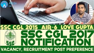 SSC CGL Notification 2017 Vacancy, Recruitment Discuss By Love Gupta (AIR-06) SSC CGL 2015 Video