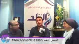أحمد حسن: من الصعب انضمام شيكابالا لمنتخب مصر.. فيديو