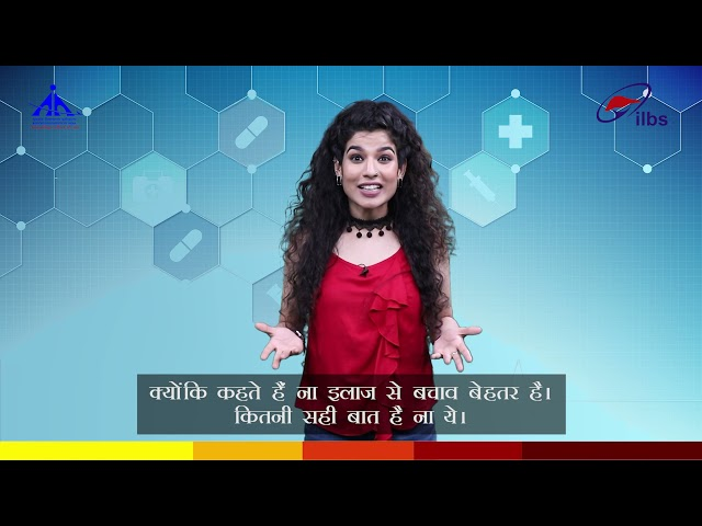 Hepatitis B is Vaccine Preventable (Hindi Version)