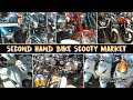 Second Hand Scooty Bikes For Sale | Ktm, Bullet, Fz, Apache, Activa | Second Hand Bike Scooty Market