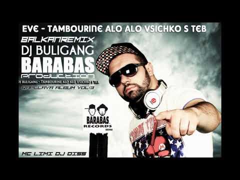 Dj BuliGang ft  Dj Diss   Tambourine Alo Alo, Vsichko s teb BALKAN remix 2017