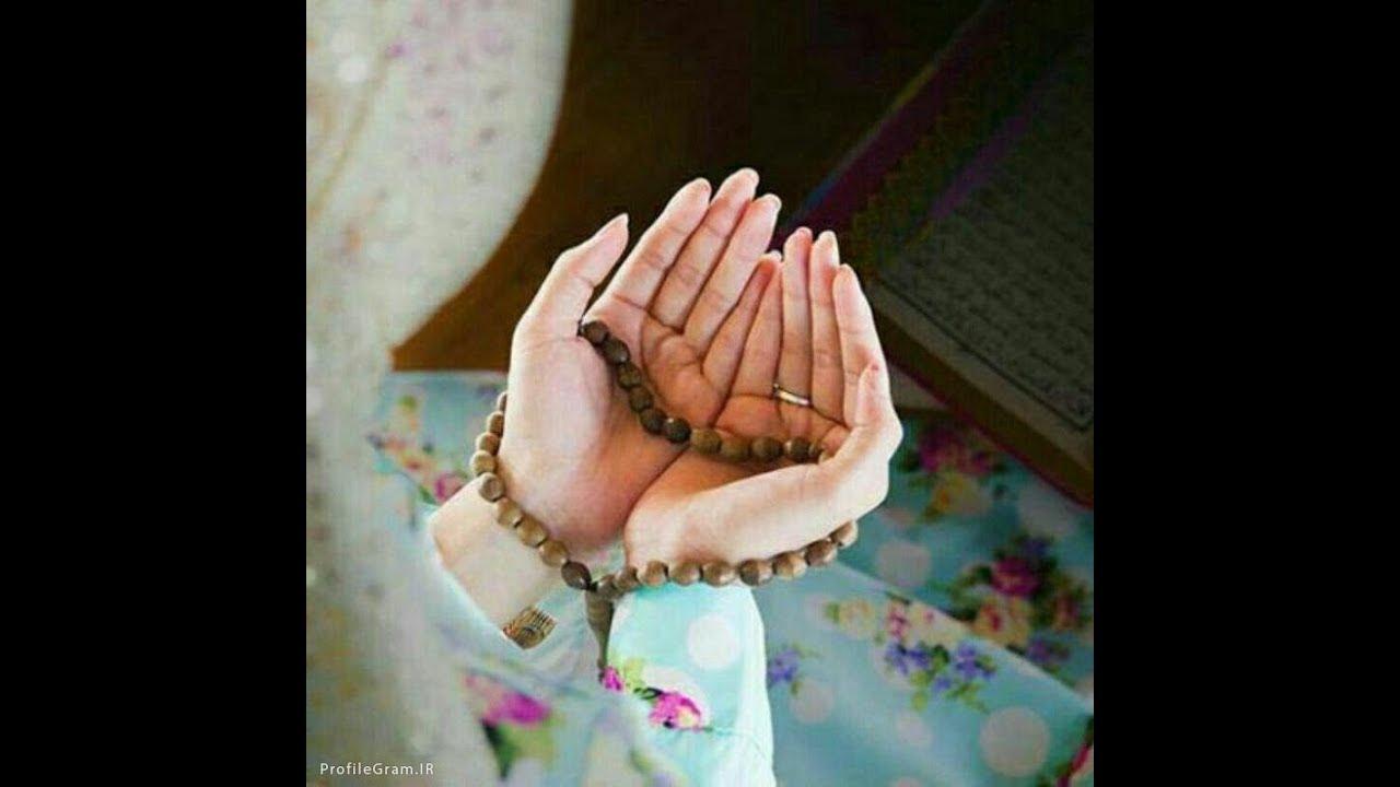 shia muslim dua
