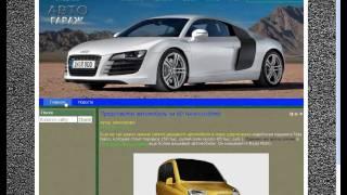 Урок 19 Настройка меню и оптимизация под IE 6-8(, 2012-02-28T14:56:50.000Z)