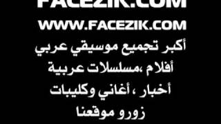 YouTube - -عبد الباسط حموده نفسى يا عالم www facezik com-.flv