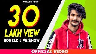 Gulzaar Chhaniwala | Live Show In Rohtak  Haryanvi Music Award Show 2019 | Sonotek Live