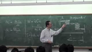 慶應大学 理工学部 講義 統計物理 第二回