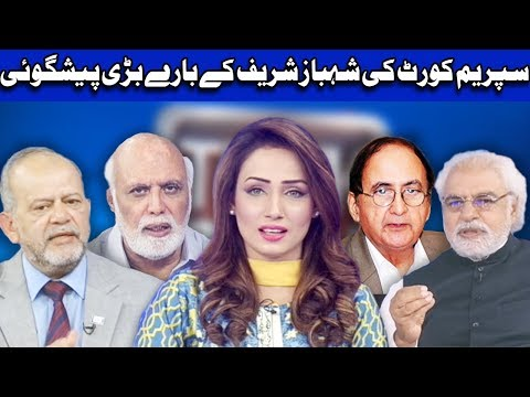 Think Tank With Syeda Ayesha Naaz - 11 February 2018 - Dunya News