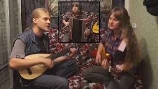 Викторник и Орион - Все ко дну (акустика и баян)